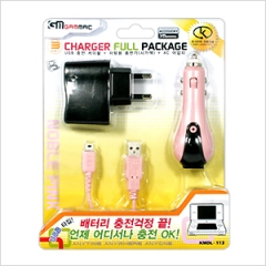 CHARGER FULL PACKAGE