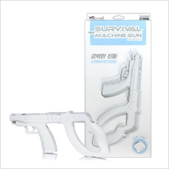 SURVIVAL MACHINE GUN
