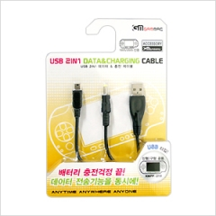USB 2IN1 DATA&CHARGING CABLE