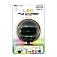 LED PAD CHARGER