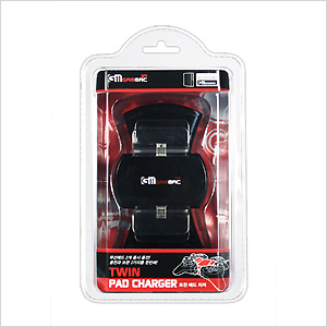 TWIN PAD CHARGER